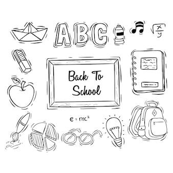 Dibujado a mano estilo de colección de iconos de la escuela