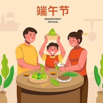 Dibujado a mano familia de botes dragón preparando y comiendo ilustración zongzi