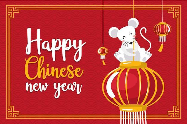 Dibujado a mano feliz año nuevo chino