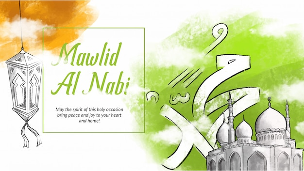 Dibujado a mano ilustración de la celebración de mawlid al nabi.