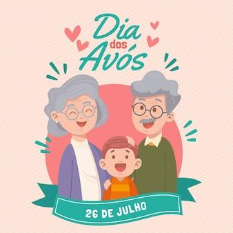 Dibujado a mano ilustración de dia dos avos