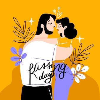 Dibujado a mano ilustración del día internacional del beso