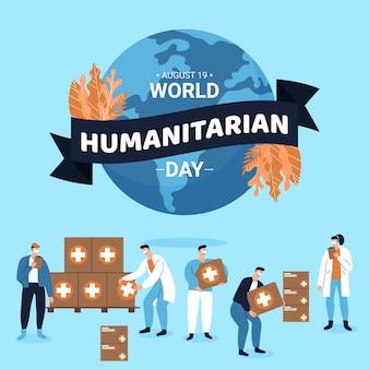 Dibujado a mano ilustración del día mundial humanitario