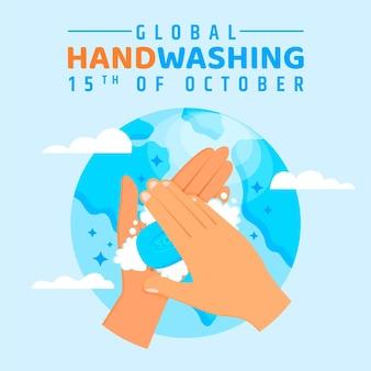 Dibujado a mano ilustración del día mundial del lavado de manos plano