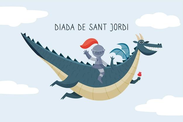 Dibujado a mano ilustración de diada de sant jordi con caballero volando en dragón