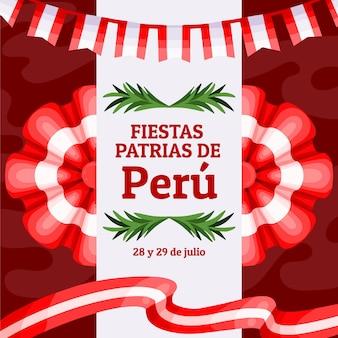 Dibujado a mano ilustración de fiestas patrias de perú
