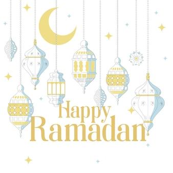 Dibujado a mano ilustración de ramadan kareem