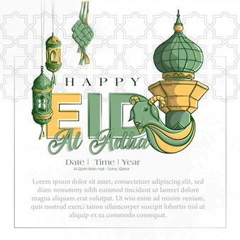Dibujado a mano ilustración de la tarjeta de felicitación eid al adha
