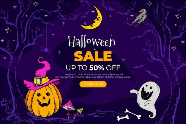 Dibujado a mano ilustración de venta de halloween