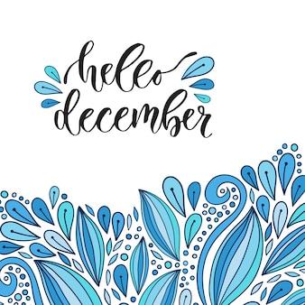 Dibujado a mano letras. hola diciembre. caligrafía moderna con decoración azul doodle. ilustración para cartel e icono