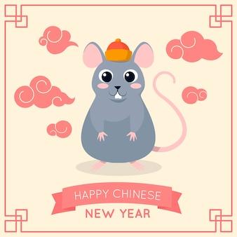 Dibujado a mano linda rata año nuevo chino