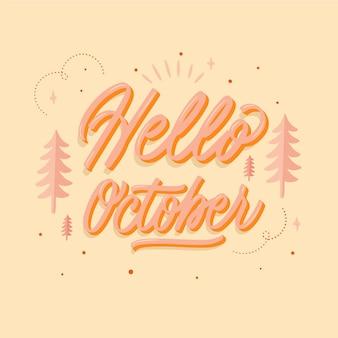 Dibujado a mano plana hola letras de octubre