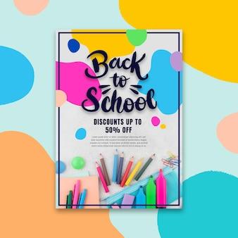 Dibujado a mano plantilla de cartel vertical de regreso a la escuela con foto