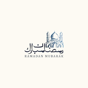 Dibujado a mano de ramadan kareem con mezquita