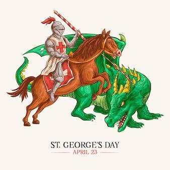 Dibujado a mano realista st. ilustración del día de george
