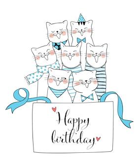Dibujar gato en caja de regalo y palabra feliz cumpleaños estilo doodle