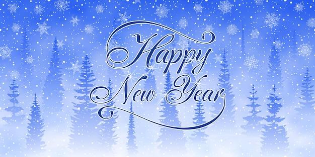 Dibujo de año nuevo festivo, bosque y nevadas.