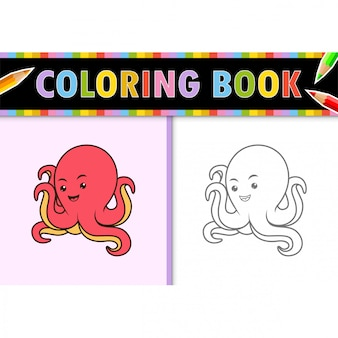 Dibujo para colorear esquema de pulpo de dibujos animados. ilustración colorida, libro para colorear para niños.
