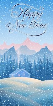 Dibujo festivo de año nuevo, paisaje de montaña invernal con una cabaña, banner vertical