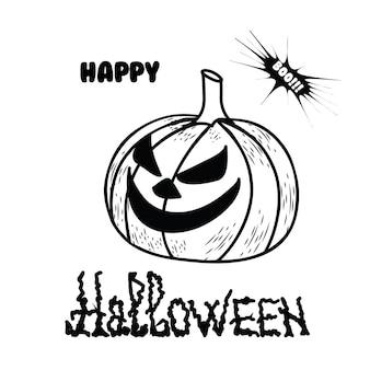 Dibujo a mano alzada de calabaza de halloween. ojos de calabaza para una fiesta de halloween. feliz halloween letras. ilustración vectorial