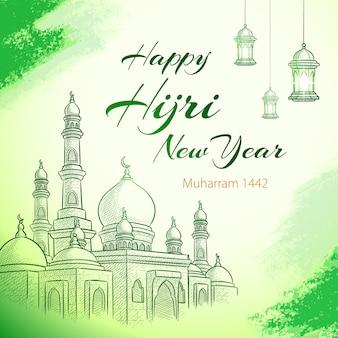 Dibujo a mano de la mezquita en año nuevo de hijri