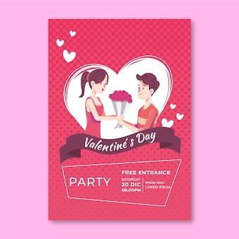 Dibujo de plantilla de volante de fiesta de san valentín
