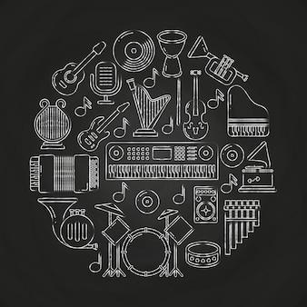 Dibujo de tiza vector composición de instrumentos musicales en pizarra