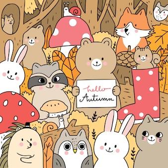 Dibujos animados de animales lindos otoño en vector de bosque.