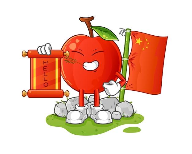 Dibujos animados chinos cereza. mascota de dibujos animados