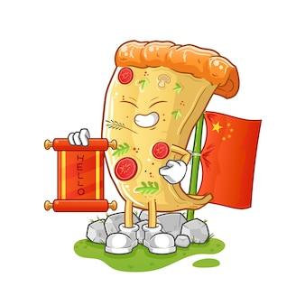 Dibujos animados chinos de pizza. mascota de dibujos animados