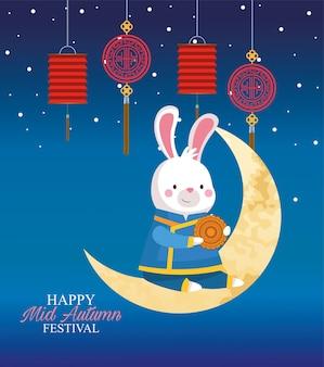 Dibujos animados de conejo en tela tradicional en la luna con diseño de pastel de luna y linternas, feliz festival de la cosecha de mediados de otoño chino oriental y tema de celebración