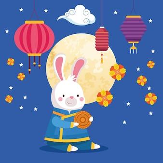 Dibujos animados de conejo en tela tradicional mooncake luna y diseño de linternas, feliz festival de la cosecha de mediados de otoño chino oriental y tema de celebración