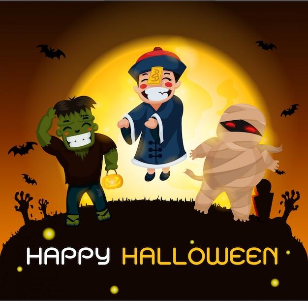 Dibujos animados de fantasmas que son felices en halloween