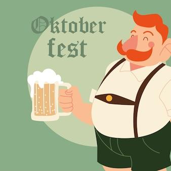Dibujos animados de hombre oktoberfest con ilustración tradicional de tela y cerveza, tema de celebración y festival de alemania