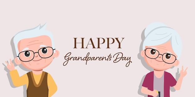 Dibujos animados de ilustración del día internacional de los abuelos