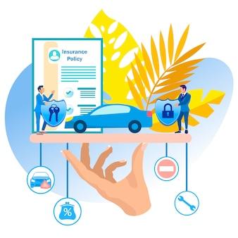 Dibujos animados de ilustración de vector de seguro de vehículo.