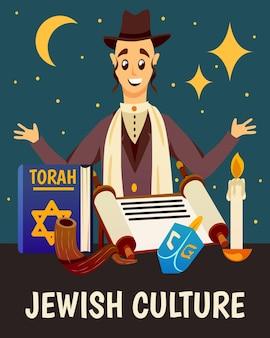 Dibujos animados judíos carácter libro de la torá velas y símbolos