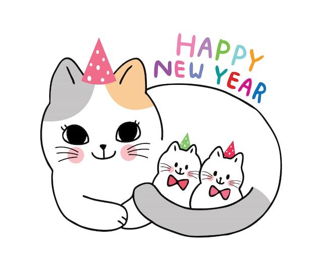 Dibujos animados lindo adorable madre gato y gatitos celebración año nuevo vector.