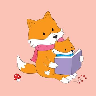 Dibujos animados lindo mamá y bebé zorro leyendo vector.