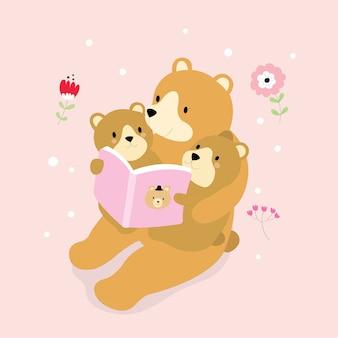 Dibujos animados lindo oso grande leyendo cuentos para el pequeño oso.