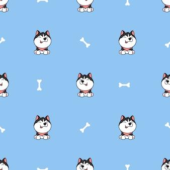 Dibujos animados lindo perro husky siberiano con patrones sin fisuras de hueso