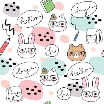 Dibujos animados lindo regreso a patrones sin fisuras de animales escolares