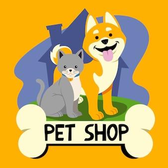Dibujos animados de logo de petshop
