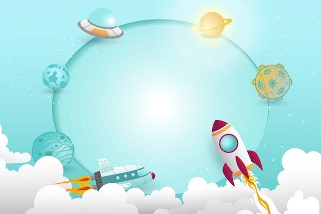Dibujos animados del marco del elemento del espacio exterior