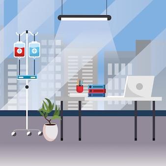 Dibujos animados de muebles modernos