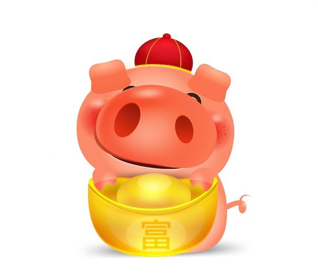 Dibujos animados pequeño cerdo pila con dinero chino oro