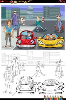 Dibujos animados de personas en la calle para colorear página del libro