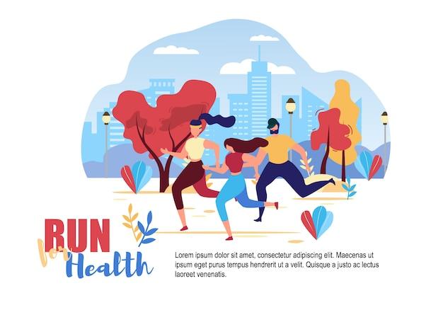 Dibujos animados de personas corren por la salud city street road
