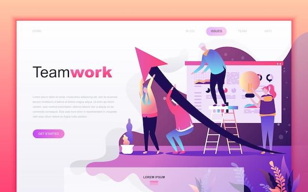 Dibujos animados planos modernos de trabajo en equipo