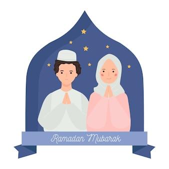 Dibujos animados de ramadán kareem